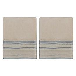 Croscill® Darian Bath Towels in Taupe (Set of 2)