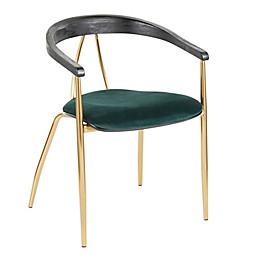 LumiSource® Vanessa Side Chairs (Set of 2)
