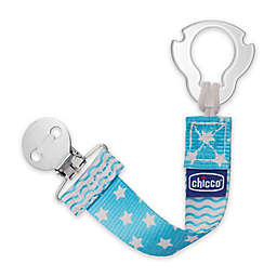Universal Two in One Pacifier Clip/Holder in Teal