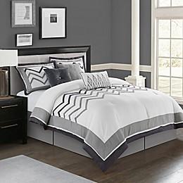 Nanshing Linnet 7-Piece Comforter Set