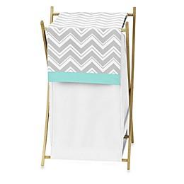 Sweet Jojo Designs Zig Zag Chevron Laundry Hamper in Turquoise/Grey