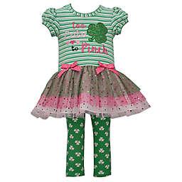 Bonnie Baby 2-Piece \