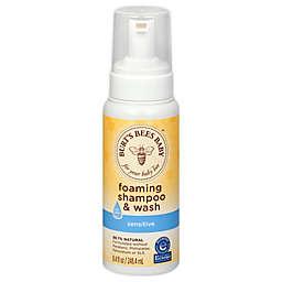 Burt's Bees™ 8.4 fl.oz. Baby Foaming Shampoo and Wash