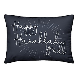 Design's Direct Happy Hanukkah Y'all 14-Inch x 20-Inch Throw Pillow in Blue