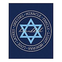 Hanukkah Circle Words 8x10 Tabletop Canvas