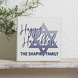 Happy Hanukkah Personalized Shelf Block
