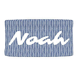 Carousel Designs® Ocean Stripe Nursery Changing Pad Cover in Blue