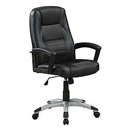 Aspen Adjustable Height Office Chair in Black