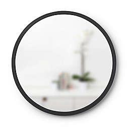 Umbra® Hub 18-Inch Round Wall Mirror