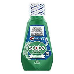 Crest® 1.2 oz. Scope® Outlast Travel Size Mouthwash in Original Mint