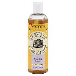 Burt's Bees® Baby Bee® 12 oz. Calming Shampoo & Wash