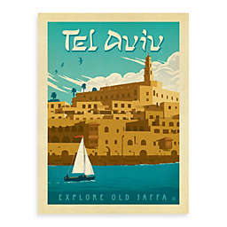 Americanflat Tel Aviv Vintage Travel Framed Wall Art