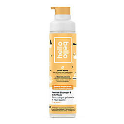 Hello Bello 9.8 oz. Vanilla Apricot Tear-Free Extra Gentle Shampoo & Body Wash