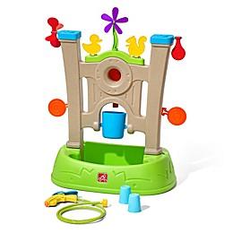 Step 2® Waterpark Arcade ™