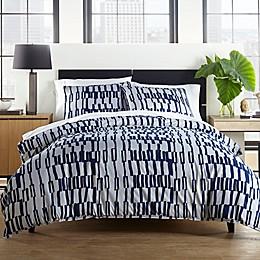 City Scene Bisman Reversible Comforter Set in Navy
