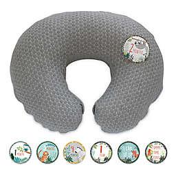 Boppy® Preferred Nursing Pillow Cover in Milestone Gray