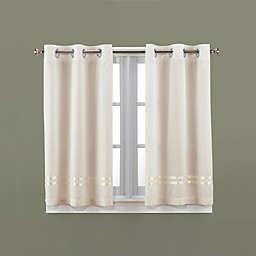 Hookless® Escape 45-Inch Bath Window Curtain Panels in Ivory