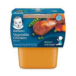 Gerber® 2nd Foods® 3.5 oz. Vegetable Chicken (2-Pack)