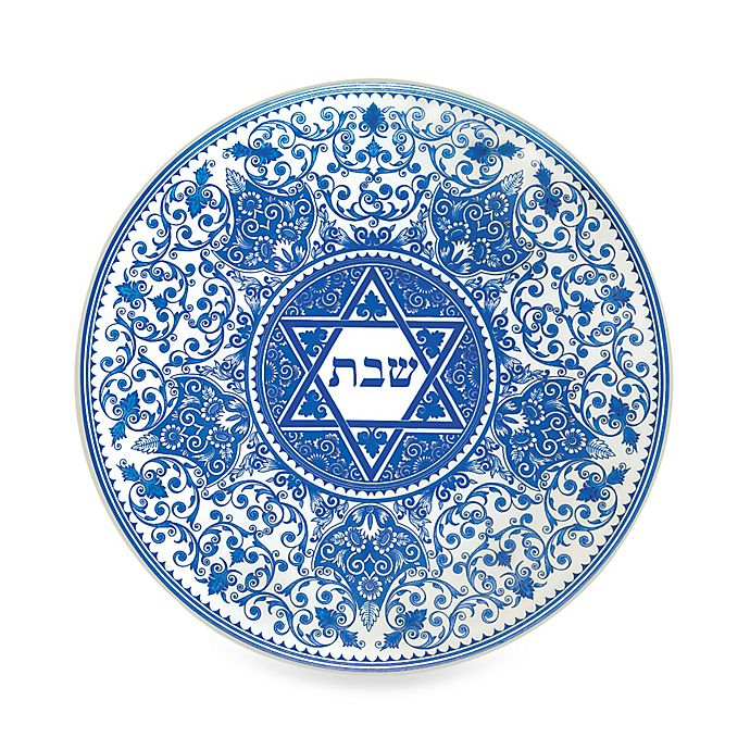 Alternate image 1 for Spode® Judaica Challah Tray