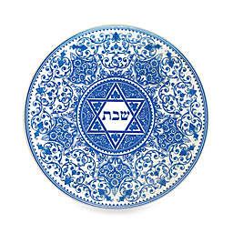 Spode® Judaica Challah Tray