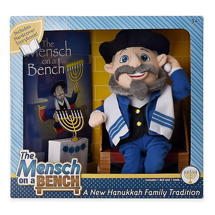 Mensch On A Bench Plush Doll And Hardcover Book Bed Bath Beyond