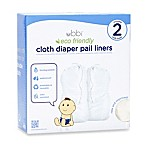 Ubbi® Cloth Diaper Pail Liner Twin Pack