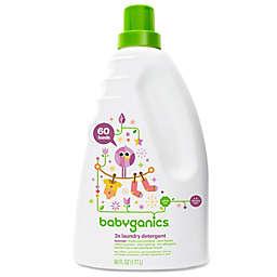 Babyganics® 60 oz. Lavender 3x Laundry Detergent