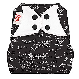 Flip™ Diaper Cover with Snap Closure in Albert