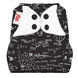 Flip™ Diaper Cover with Snap Closure in Albert