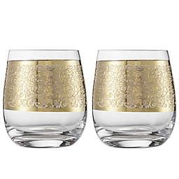 Carezza Tumbler Short Glasses (Set of 2)