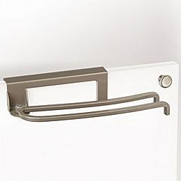 Lynk Over-the-Door Pivoting Towel Bar
