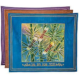 Batik Dragonfly Motif Hebrew Challah Cover
