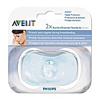 Philips Avent 2-Pack Medium Nipple Protector