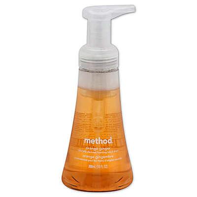 Method® 10 oz. Foaming Hand Wash in Orange Ginger