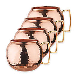 Old Dutch International 32 oz. Hammered Solid Copper Globe Moscow Mule Mugs (Set of 4)