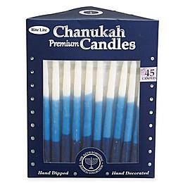Premium Hand Dipped Chanukah Candles