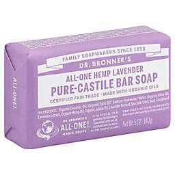 Dr. Bronner's 5 oz. Pure-Castile Bar Soap in Lavender