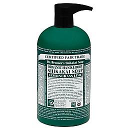 Dr. Bronner's 24 oz. 4-in-1 Organic Pump Soap in Sugar Lemongrass Lime