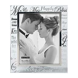 Malden® 8-Inch x 10-Inch Mirrored