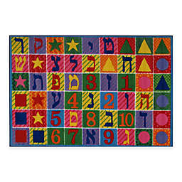 Fun Rugs® Hebrew Numbers and Letters Rug