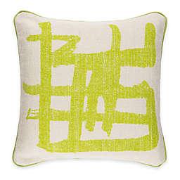 Surya Muzzicon Abstract Polyester Throw Pillow