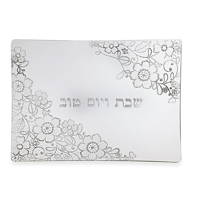 Alternate image 1 for Classic Touch Glittered Shabbat Challah Board