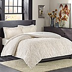 Madison Park Bismarck Ultra Plush Full/Queen Comforter Set in Ivory