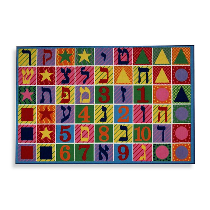 Alternate image 1 for Fun Rugs® Hebrew Numbers and Letters 5-Foot 3-Inch x 7-Foot 6-Inch Area Rug