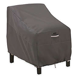 Classic Accessories® Ravenna Deep Lounge/Club Chair Outdoor Furniture Cover in Taupe