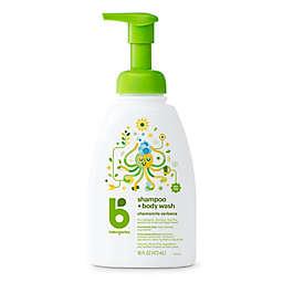Babyganics® 16 oz. Foaming Shampoo + Body Wash in Chamomile and Verbena