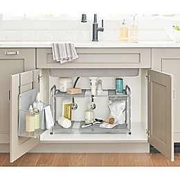 Sink Storage Bundle