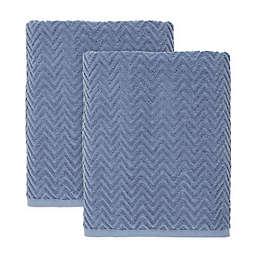 Simply Essential™ Cotton 2-Piece Bath Towel Set in Tempest Grey