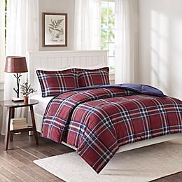 Madison Park Essentials Bernard 3M Scotchgard Down Alternative Comforter Mini Set