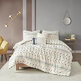 Urban Habitat Auden 5-Piece Cotton Jacquard Duvet Cover Set in Aqua